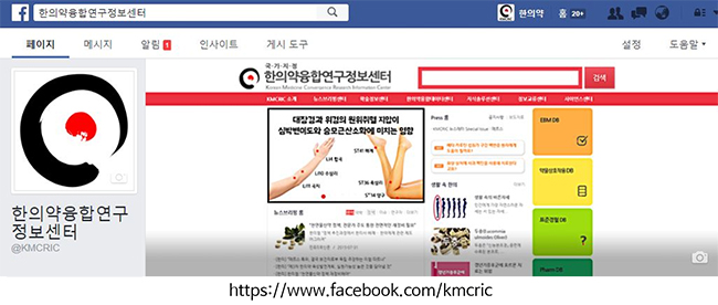 페이스북 메인.jpg