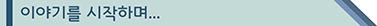 LCS 제목수정-01.jpg