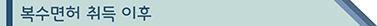 LCS 소제목-05.jpg