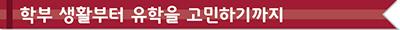 YHJ title-01.jpg