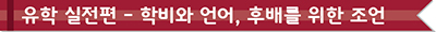 YHJ title-03.jpg