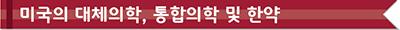 YHJ title-04.jpg