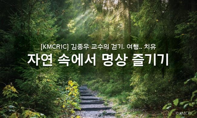 KJW 02-main-01.jpg