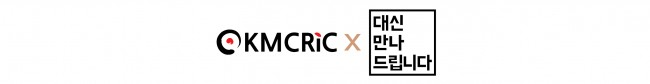 KMCRIC 대만드 logo.jpg