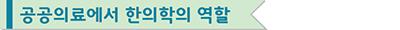 SJH title-03.jpg