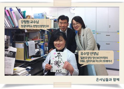 SJH photo-04.jpg