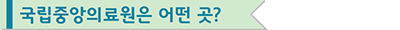 SJH title-01.jpg