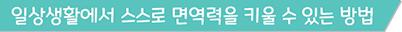 NJY 13-title-01.jpg