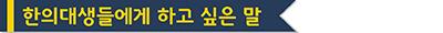 LSH title-08.jpg