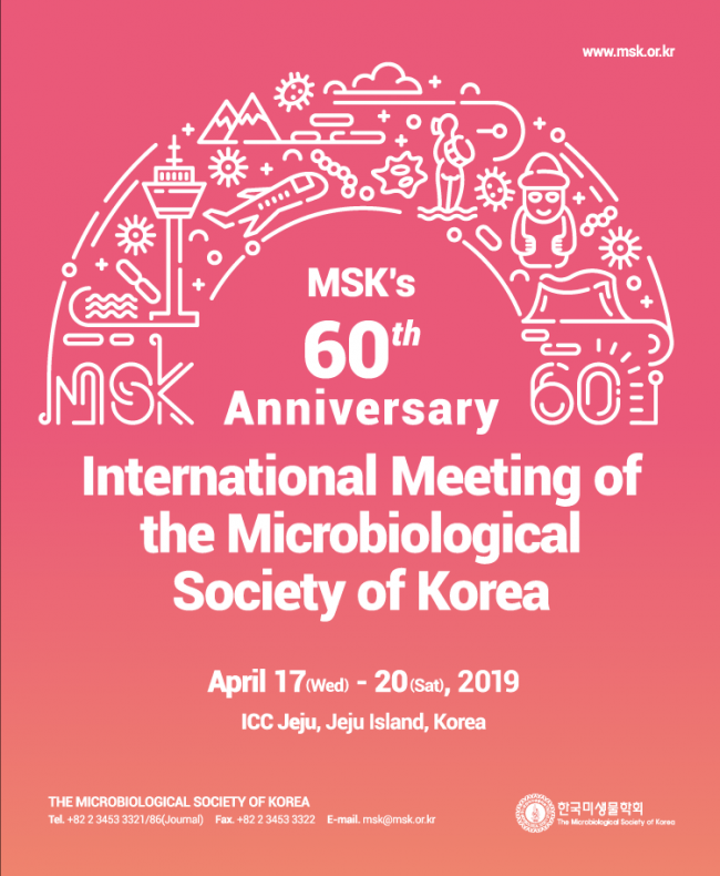 040 msk2019-poster.png