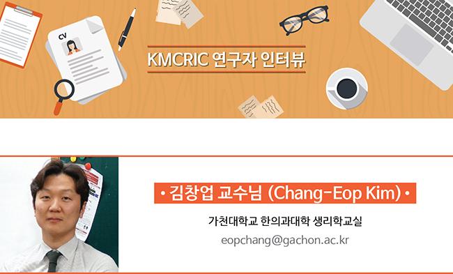 R-KCE 0045-main-01.jpg