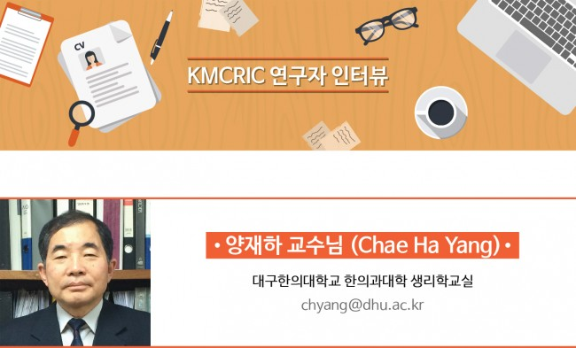 L-YCH 0013-main-01.jpg