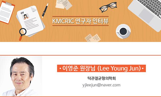 R-LYJ 0048-main.jpg